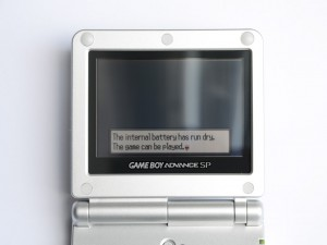 GBA message